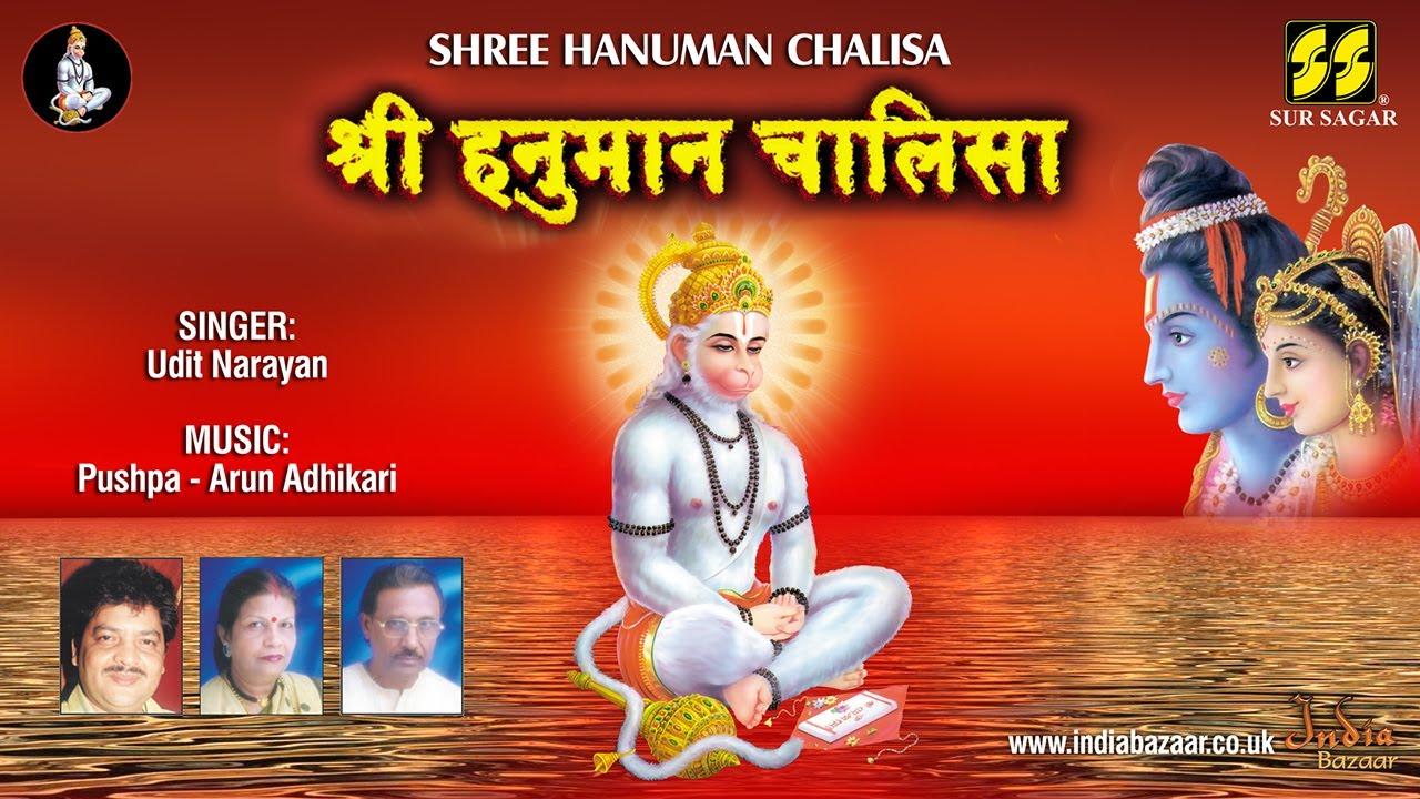 3 Hanuman Chalisa New by Udit Narayan YouTube - YouTube