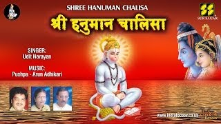 Shree Hanuman Chalisa By Udit Narayan with Hindi & English Lyrics