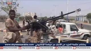 اليمن.. قوات الشرعية والتحالف.. مواجهة رابحة ضد الإرهاب والانقلاب