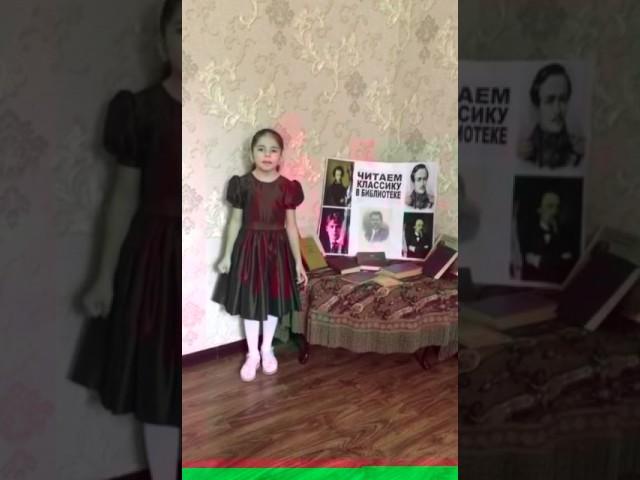 Изображение предпросмотра прочтения – АмаеваХати читает произведение «У лукоморья дуб зеленый.» А.С.Пушкина