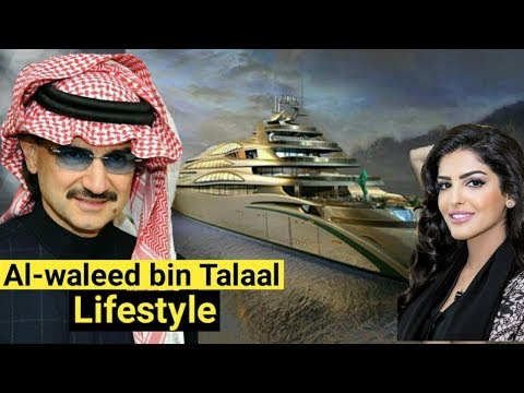 Alwaleed bin Talal Net Worth, Cars, wife, House, age, Early life, Family & his Luxirious Lifestyle