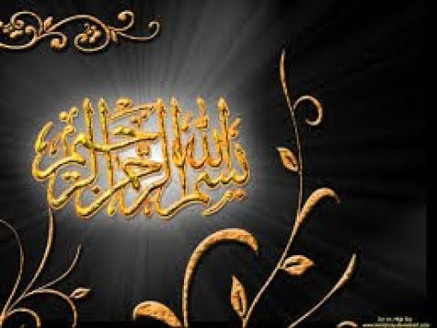 islamiat guide