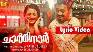 Charminar   Neela Shalabhame Lyrical Video   Ashwin Kumar   Jecin George   Ajith C Logesh