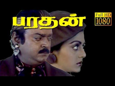 Baradhan | Vijayakanth, Banupriya.S.B.P | Superhit Tamil Movie HD