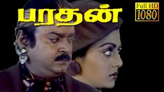 Baradhan | Vijayakanth, Banupriya.S.B.P | Superhit Tamil Movie HD