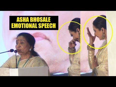 Asha Bhosle के Speech से Rekha...