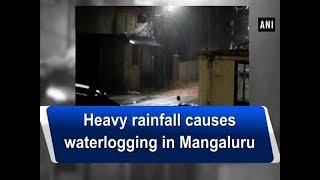 Heavy rainfall causes waterlogging in Mangaluru Karnataka News