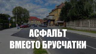 В Калининграде капитально отремонтировали улицу Колхозную