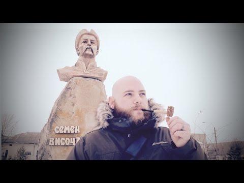 Отинія & Семен Височан - The Landmark Series