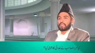 Did Mirza Ghulam Ahmad Qadiani (A.S) claim to be God. کیا مرزا صاحبؑ نے خدائی کا دعودیٰ کیا؟