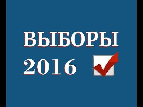 Результаты жеребьевки на выборах в Госдуму
