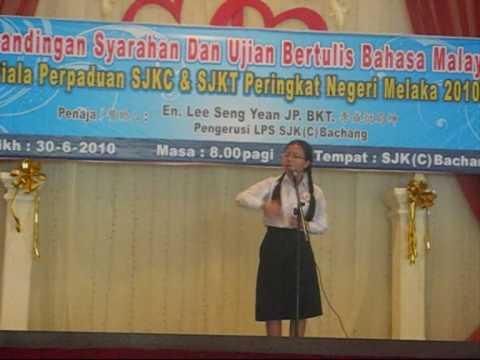 Sarah Jane Tey Li Yee at Finals of Pertandingan Syarahan & Ujian Bertulis Bahasa 2010