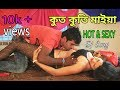 Kut Kuti Maiya - Bangladeshi Movie Dj Song