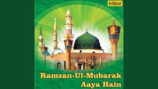 Gambar cover Alvida Mahe Ramzan