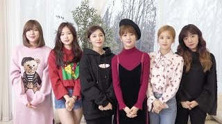 Apink 3rd Concert [Pink Party] Spot