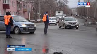 Что стало причиной транспортного коллапса в Медногорске