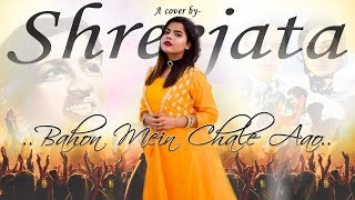 Bahon Mein Chale Aao Cover By Shreejata Anamika Lata Mangeshkar R.D. Burman Saregama India Ltd. 