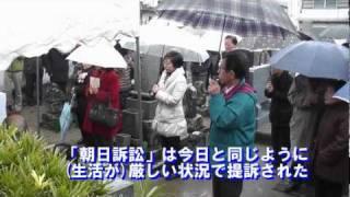 「朝日訴訟」を顕彰する墓誌が、原告・朝日茂さんの出身地・岡山県津山...