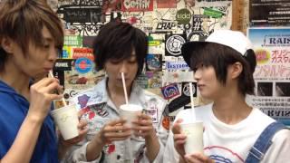仙台公演の間にずんだシェイクを飲む風男塾メンバーたちです。