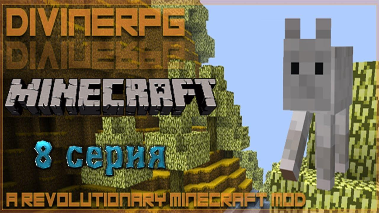 Minecraft gregtech дробилка купить роторную дробилку в Колпино