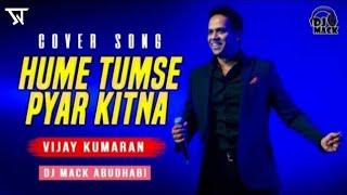 Hume Tumse Pyar Kitna (Remix) By | Dj Mack Abudhabi | Vijay Kumaran Australia | Song Recorder