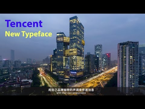 Tencent a new brand identity and typeface (Monotype). Tencent is owner of WeChat and LOL