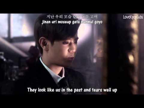 [Karaoke Instrumental w/ Backup Vocals] Yang Yoseob - Caffeine MV [Eng + Rom + Hangul] HD