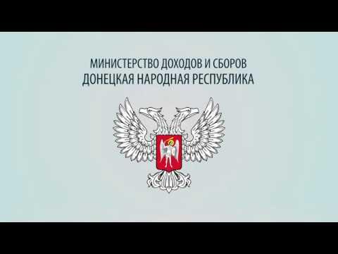 Республика в цифрах: Министерство доходов и сборов