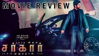 Sarkar Movie Review in Tamil | Sarkar Movie Ratings