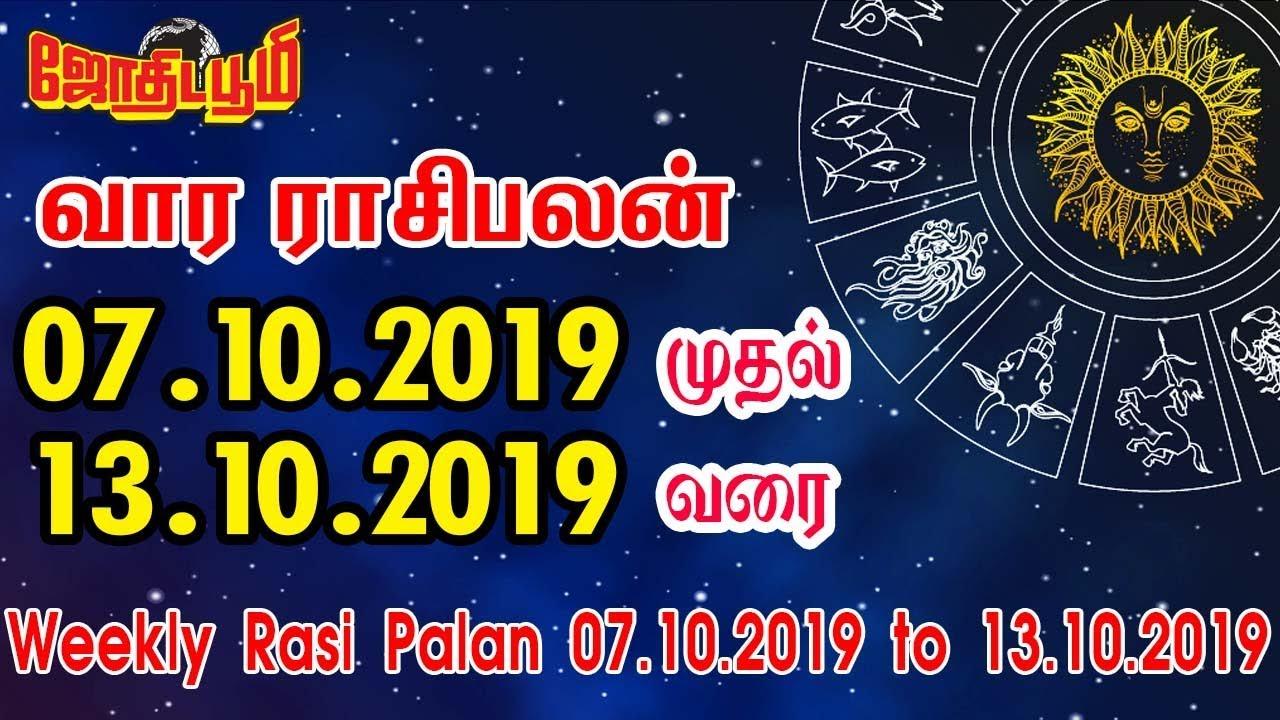 Horoscop zilnic: Horoscopul zilei de 12 martie Săgetătorii.