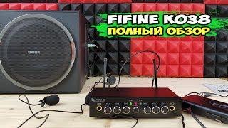 FiFine K038: микрофонная система для торжеств или творчества