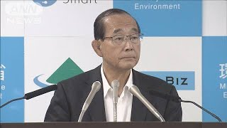 原発処理水処理巡り環境大臣が「海洋放出しかない」(19/09/10)