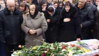Лист сестри до загиблого Василя Мойсея