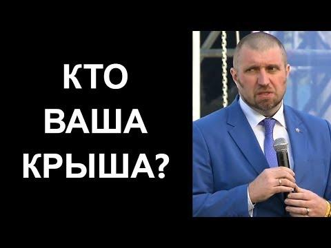 Дмитрий ПОТАПЕНКО: 'Другой