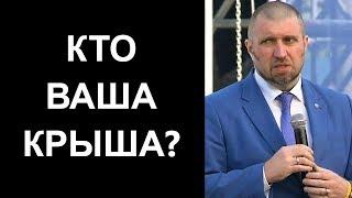"""Дмитрий ПОТАПЕНКО: """"Другой страны у вас не будет. Меняйте среду вокруг себя"""""""