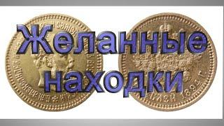 видео серебряные монеты