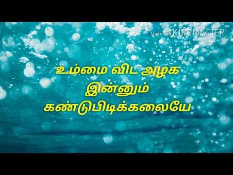 Aayirangal Parthalum Song Karaoke | Levi-4 | John Jebaraj |Tamil Christian Song |