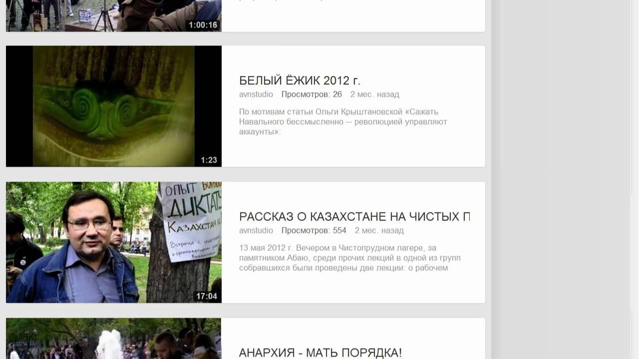 Свежие новости россии и мира на 18.05 2017 г
