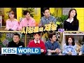 Happy Together – The King of Viewer Rating Special ENG 2017.04.20