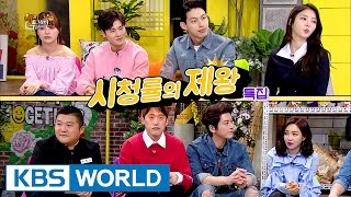 Gambar cover Happy Together – The King of Viewer Rating Special [ENG/2017.04.20]
