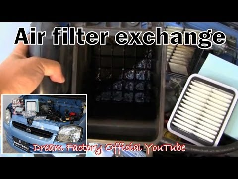 Air filter exchange ☠SUBARU PLEO@Dream Factory Official YouTube