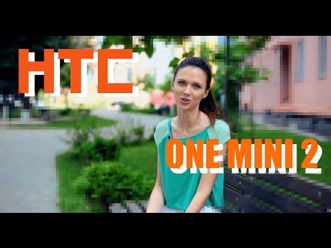 HTC One mini 2: обзор смартфона
