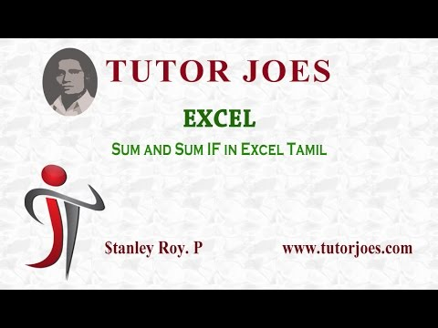 SUM And SUMIF In Excel 2007 Tamil