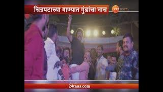 Enquiry On Marathi Film Mulshi Pattern Song
