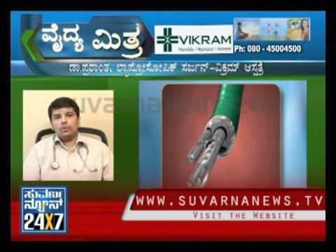Health Tips - 23 Feb 2012 - Vaidya Mitra - Obesity Control - Suvarna News