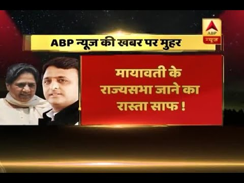 Mayawati rubbishes reports of alliance with SP for Lok Sabha elections 2019