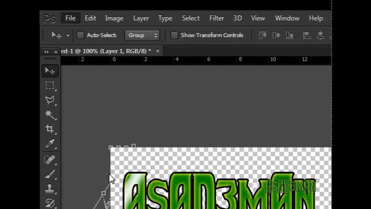 How to : Make Shining animated Logo in Photoshop [TUT] CS6 - YouTube