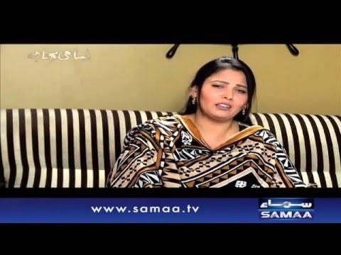 Nikah Ka Khel - Aisa Bhi Hota Hai,Promo - 11 April 2016
