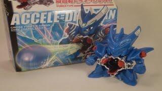 Cross Fight B-Daman Review - CB-01 ACCELE=DRACYAN