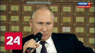 Путин в Крыму перешел на украинский и рассказал о сумасшествии Киева. 60 минут от 18.03.19